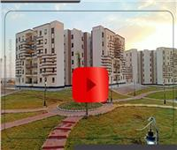 10 خطوات للحصول على وحدة سكنية بأقساط بسيطة على 30 عاماً | فيديوجراف