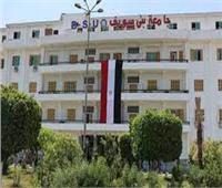 جامعة بني سويف: تطعيم أعضاء هيئة التدريس والعاملين بالمستشفى ضد كورونا