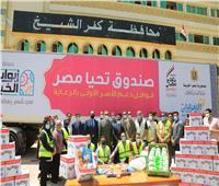 محافظ كفر الشيخ يستقبل القافلة الغذائية «أبواب الخير»