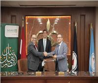 البنك الأهلي يوقع اتفاقية تعاون مع التعاون للبترول للسحب النقدي من محطات الشركة POS
