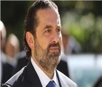 الحريري يُثمّن دعم روسيا لتشكيل حكومة لبنانية من الاختصاصيين