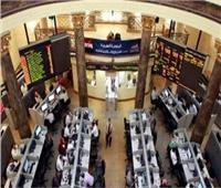 البورصة المصرية تختتم بتراجع رأس المال 4.3 مليار جنيه