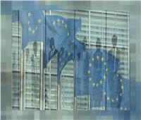 تقرير: تضاعف إنفاق الصناديق الأوروبية الهيكلية والاستثمارية في نهاية 2020