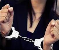 حبس المتهمة بالاتجار في المواد المخدرة بالمطرية