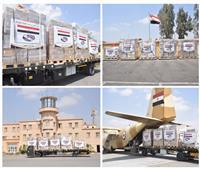 بتوجيهات من الرئيس السيسي.. مصر ترسل مساعدات طبية لـ«الكونغو» | فيديو