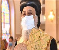 غدا.. البابا تواضروس يصلي قداس خميس العهد بدير مارمينا بالإسكندرية