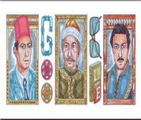 Google يحتفل بذكرى ميلاد نور الشريف