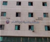 تشغيل وحدة مناظير الجهاز الهضمي في مستشفى كفر الزيات