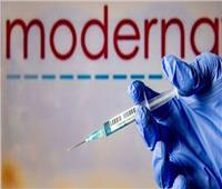 «موديرنا» تستعد لإنتاج 3 مليار جرعة من لقاح كورونا بحلول 2022