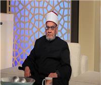 أحمد كريمة: الاحتفال بشم النسيم ليس كفرًا