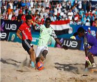 تعرف على مجموعة مصر في كأس الأمم الإفريقية للكرة الشاطئية