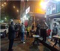 محافظ أسيوط يعلن تكثيف الحملات الرقابية لمتابعة الإجراءات الاحترازية