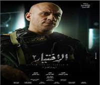 أحمد مكي يخضع لإجراء عملية خطيرة في «الاختيار2»