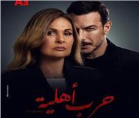 باسل خياط يخطط للانتقام من فريدة في «حرب أهلية»
