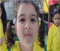 ريما صاحبة فيديو «عطيات مش تيتو»: أحب التمثيل وعمري 5 سنوات