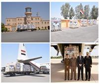 مصر ترسل مساعدات طبية للأشقاء في دولة ليبيا