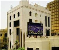 ما حكم ذهاب المرضى بالأمراض المعدية إلى المساجد؟.. «الإفتاء» تجيب
