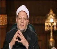 المفتي: الأصل في العلاقة بين المسلمين وغيرهم التعايش والميل إلى السلام