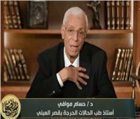 حسام موافي: المدخن ينفق 180 ألف جنيه على السجائر