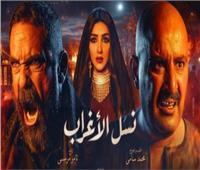 """الحلقة 17 """"نسل الأغراب"""".. مي عمر تختار بين عساف وغفران"""