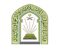 الشؤون الإسلامية السعودية تغلق 13 مسجدا في 6 مناطق بعد إصابة 13 بكورونا