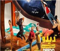 كريم فهمي يطرح برومو فيلم «ديدو».. «عبقري المزيكا المخاوي»