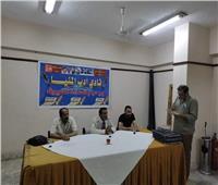«ثقافة المنيا» تقدم محاضرة بعنوان «أبطال صنعوا النص» بقلوصنا