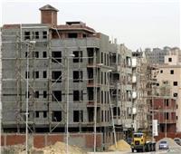 مناطق لم يطبق عليها اشتراطات البناء الجديدة ..خاص