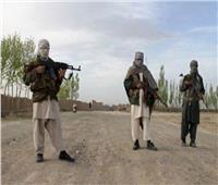 مقتل 7 مدنيين جراء هجوم مسلح شمال أفغانستان