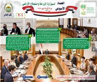 تنمية سيناء ومنع التعديات|أبرز أنشطة «الزراعة» في أسبوع