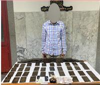 سقوط تاجر مخدرات بـ84 طربة حشيش في الإسكندرية