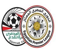 قبل مواجهة الأهلي والجونة| تعرف على ترتيب الدوري المصري