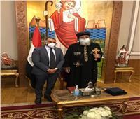 اتحاد العمال المصريين بإيطاليا يهنيء البابا تواضروس بعيد القيامة
