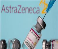 أسترازينيكا: قدمنا 68 مليون جرعة لقاح ضد كورونا في الربع الأول من 2021
