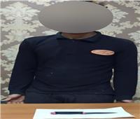 ضبط شيف طعن زميله بسبب خلافات العمل بالشروق