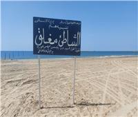 إغلاق جميع شواطئ رأس البر خلال أعياد شم النسيم