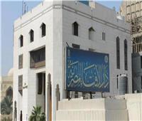 عبر الموشن جرافيك.. «الإفتاء» توجه رسالة إلى عمال مصر في عيدهم