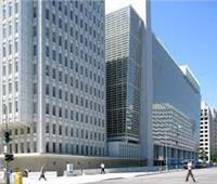 البنك الدولي : 7 دول مسؤولة عن ثلثي حرق الغاز في العالم