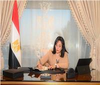 مصر تشارك في اجتماعات توحيد العالم من أجل التعافي السياحي