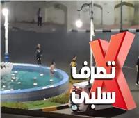 محافظة بورسعيد تحذر من الاستحمام في نافورة قصر الثقافة