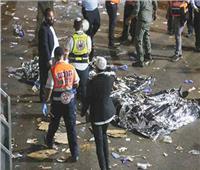 مقتل وإصابة 194 شخصًا بحادث تدافع في احتفال ديني بإسرائيل