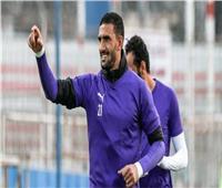 محمد عواد يشارك في تدريب الزمالك