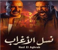 علقة موت من أحمد السقا لـ أحمد مالك في  «نسل الأغراب»