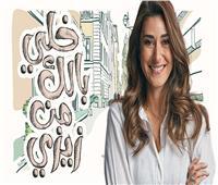 طارق الشناوي: «جمهور المنصات» وراء نجاح «خلي بالك من زيزي»