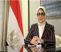 وزيرة الصحة: مصر خالية من سلالات كورونا الجديدة.. وندرس كافة الطفرات
