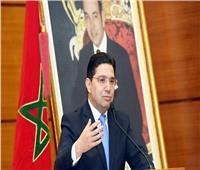 وزير الخارجية المغربي يبحث مع نظيره البرتغالي تعزيز التعاون