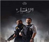 بعد ذكرها في مسلسل الاختيار 2.. ننشر اعترافات زوجه الإرهابي همام عطية