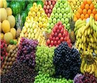 أسعار الفاكهة في سوق العبور اليوم السبت 19 رمضان