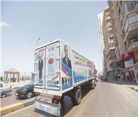 وصول أول وحدة تدريب متنقلة إلى الإسكندرية