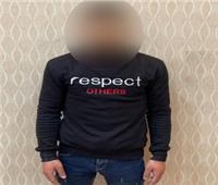 عامل يمزق جسد زميله في الإسكندرية وسرقته